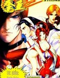 King Of Fighters Zillion - Thực Hiện Bởi hamtruyen.com